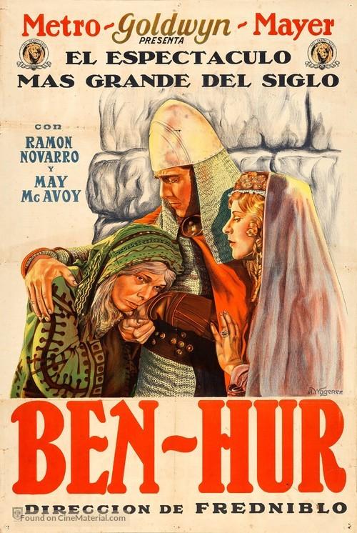 Ben-Hur - Argentinian Movie Poster