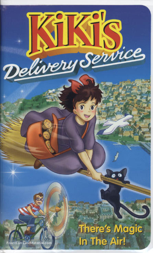 Majo no takkyûbin - VHS cover