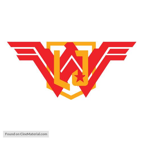 Justice League - Argentinian Logo