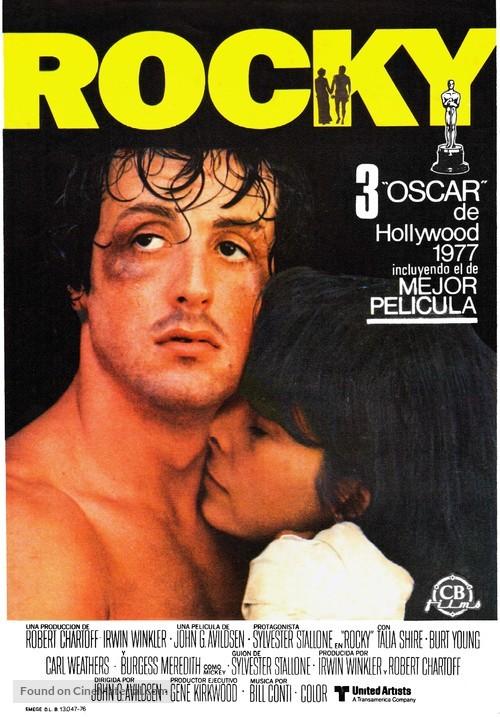 Rocky - Spanish Movie Poster