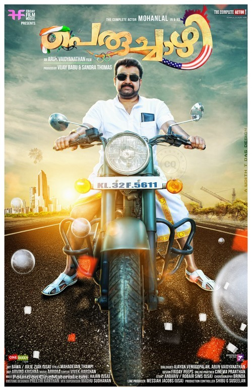 Peruchazhi - Indian Movie Poster