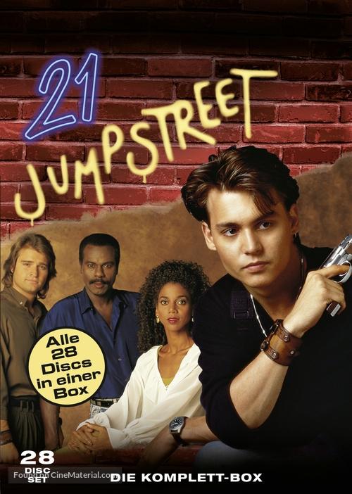 """""""21 Jump Street"""" - German Movie Cover"""