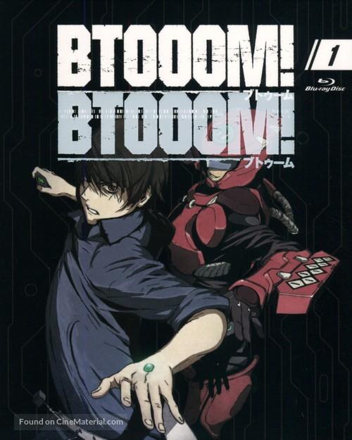 """Btooom!"" - Japanese Blu-Ray movie cover"