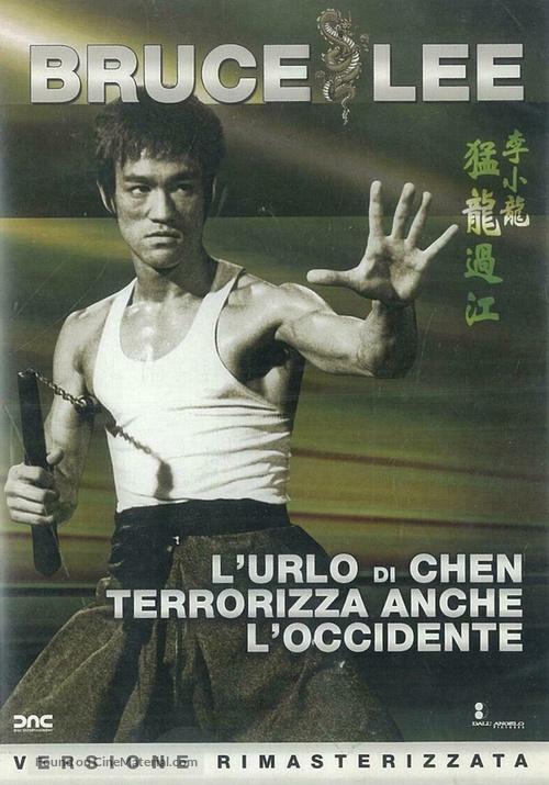 Meng long guo jiang - Italian DVD movie cover