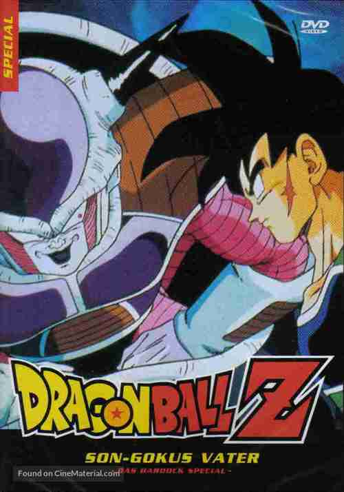"""Dragon Ball: Doragon bôru"" - German Movie Cover"