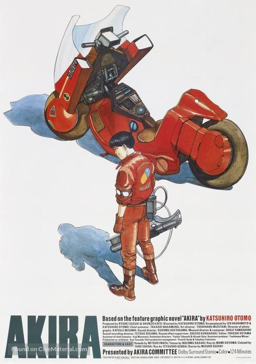 Akira - Japanese poster