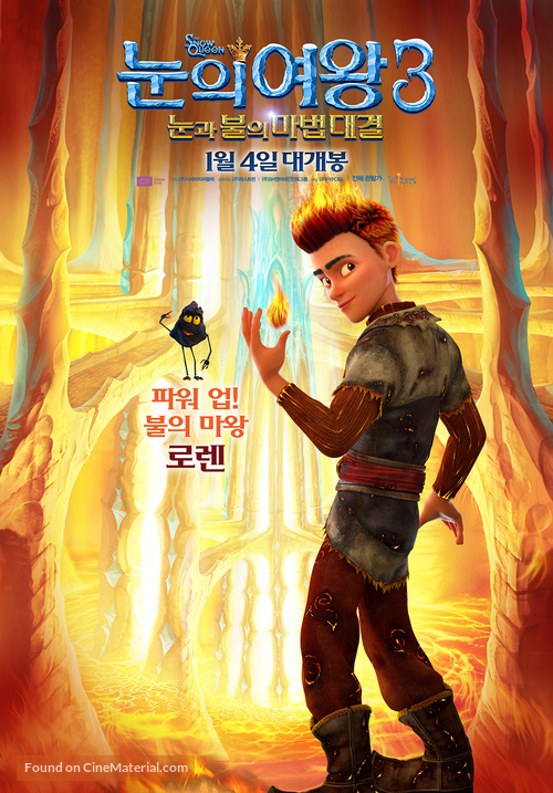 The Snow Queen 3 South Korean Movie Poster