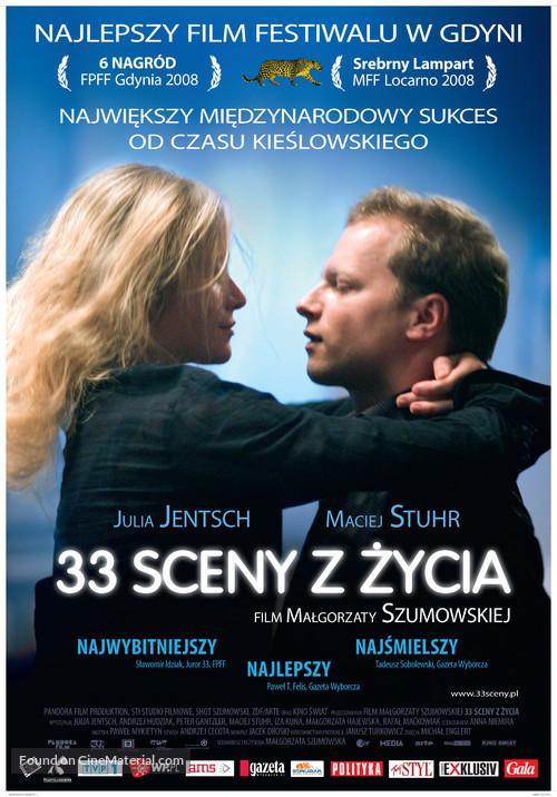 33 sceny z zycia - Polish Movie Poster