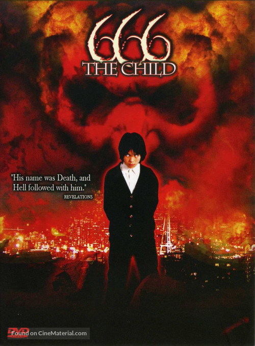 666: The Child - DVD movie cover