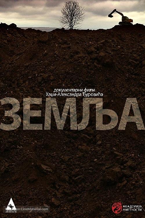 Zemlja - Serbian Movie Poster