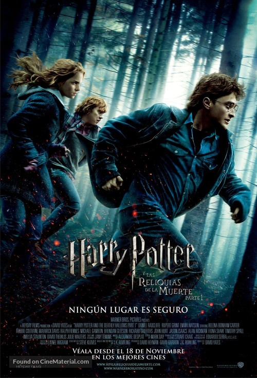 Harry Potter and the Deathly Hallows: Part I - Chilean Movie Poster