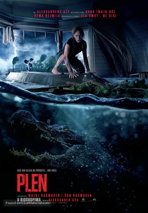 Crawl - Serbian Movie Poster