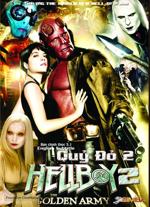 Hellboy II: The Golden Army - Vietnamese Movie Poster