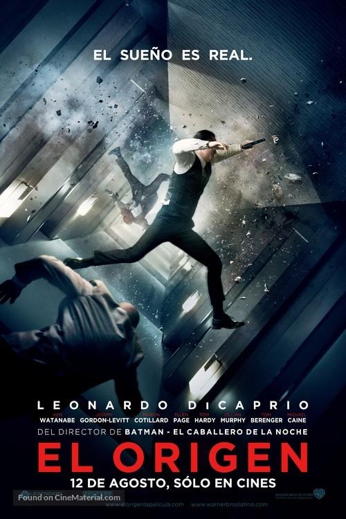Inception - Chilean Movie Poster