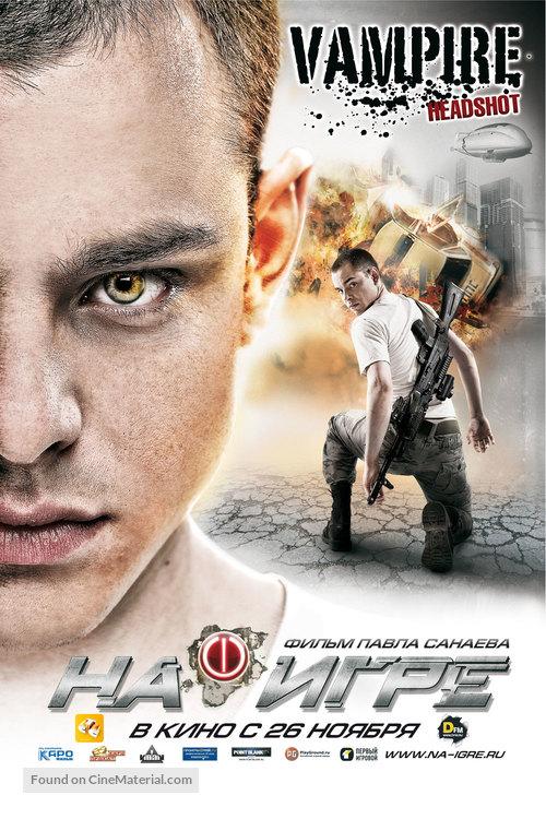 Na igre - Russian Movie Poster