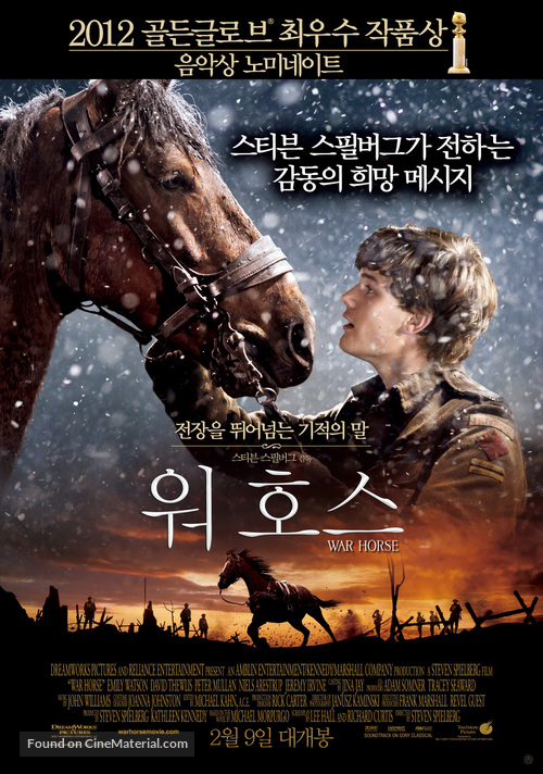 War Horse - South Korean Movie Poster