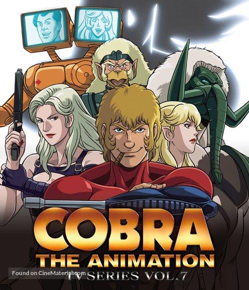 """Cobra the Animation"" - Japanese Blu-Ray movie cover"