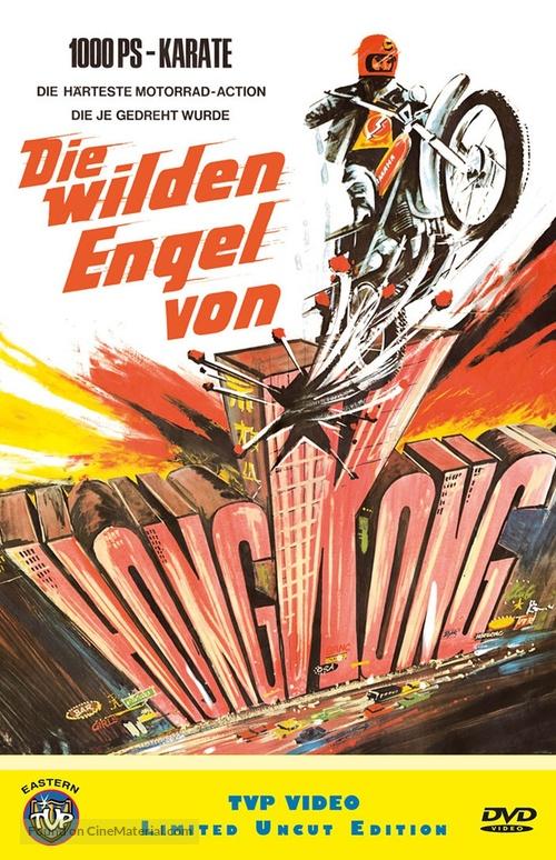 Wu fa wu tian fei che dang - German DVD movie cover