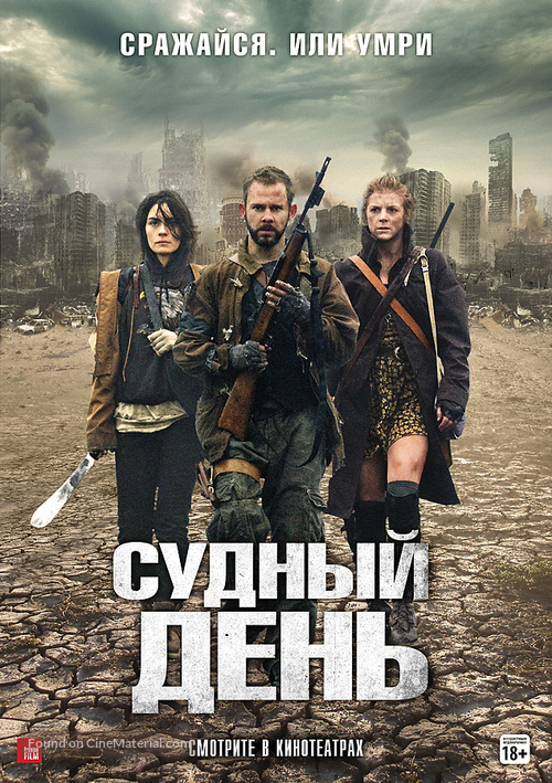The Day - Russian Movie Poster
