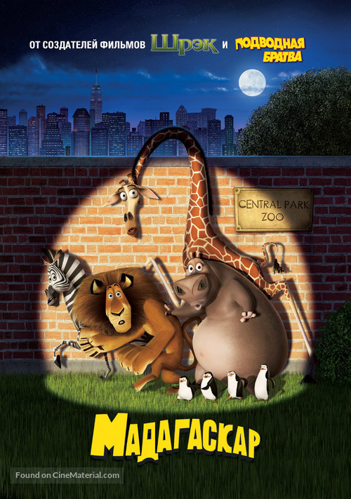 Madagascar - Russian Movie Poster