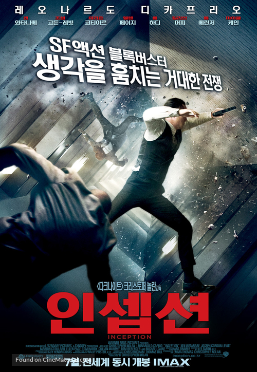 Inception - South Korean Movie Poster