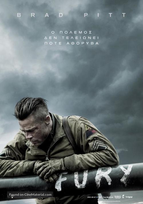 Fury - Greek Movie Poster