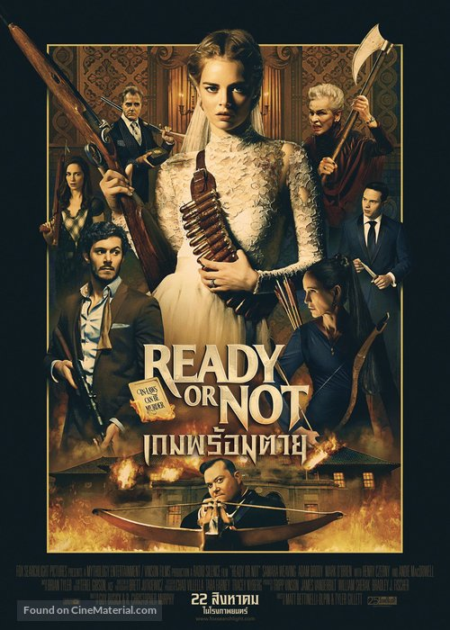 Ready or Not - Thai Movie Poster