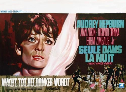 Wait Until Dark - Belgian Movie Poster