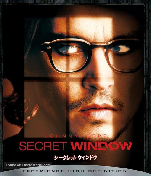 Secret Window - Japanese Movie Cover