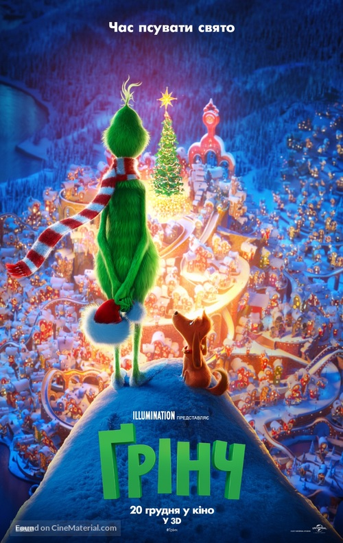 The Grinch - Ukrainian Movie Poster