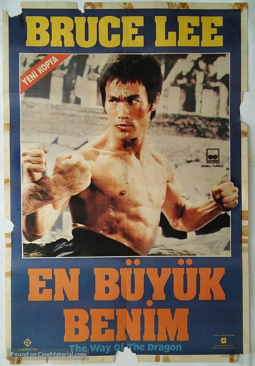 Meng long guo jiang - Turkish Movie Poster
