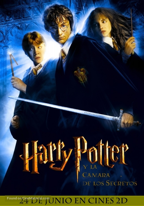 Harry Potter and the Chamber of Secrets - Argentinian Movie Poster