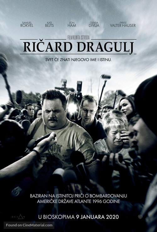 Richard Jewell - Serbian Movie Poster