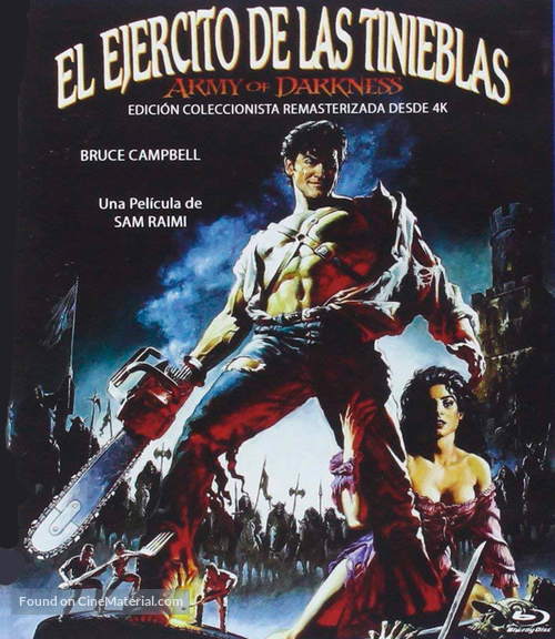 Army Of Darkness - Spanish Blu-Ray movie cover