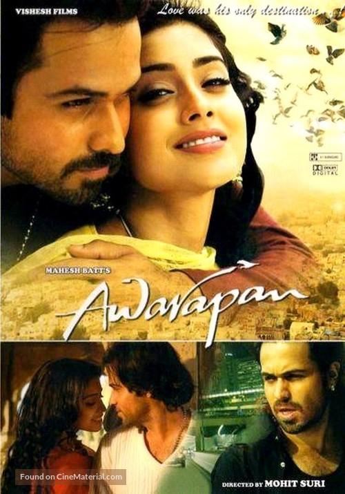 Awarapan Indian Movie Cover