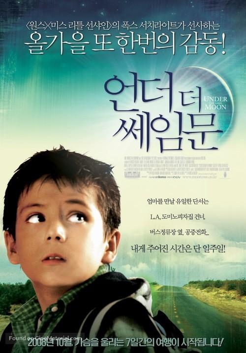 La misma luna South Korean movie poster