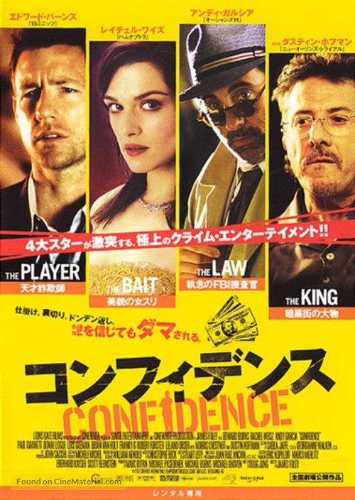 Confidence - Japanese Movie Poster