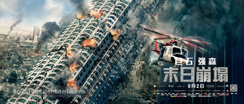 San Andreas - Chinese Movie Poster