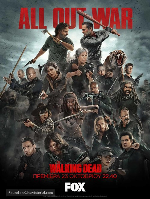 """The Walking Dead"" - Greek Movie Poster"