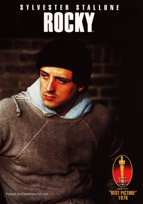 Rocky - DVD movie cover