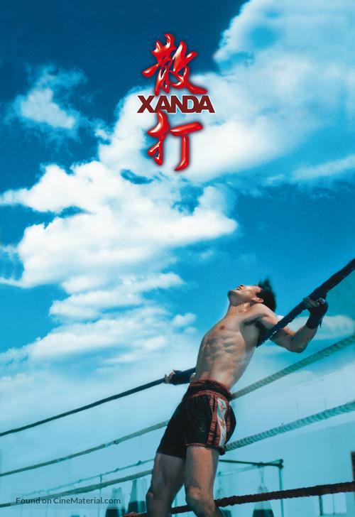 Xanda - Chinese Movie Poster