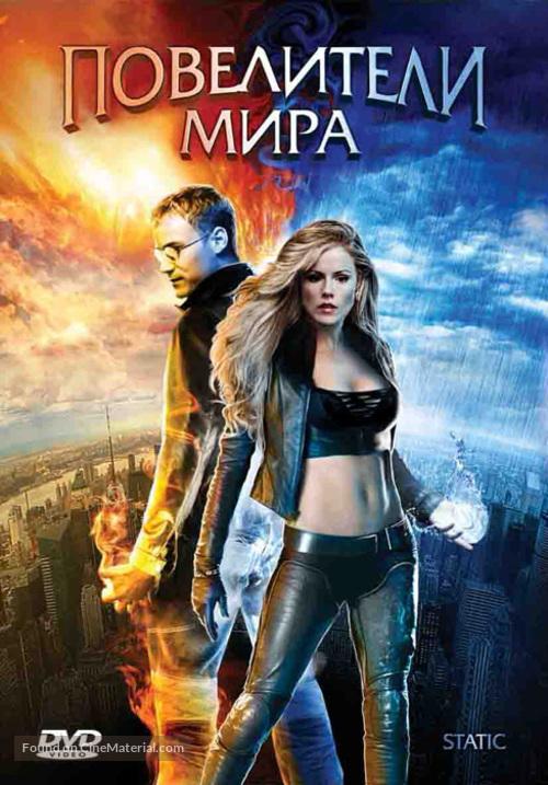 Glitch - Russian Movie Cover
