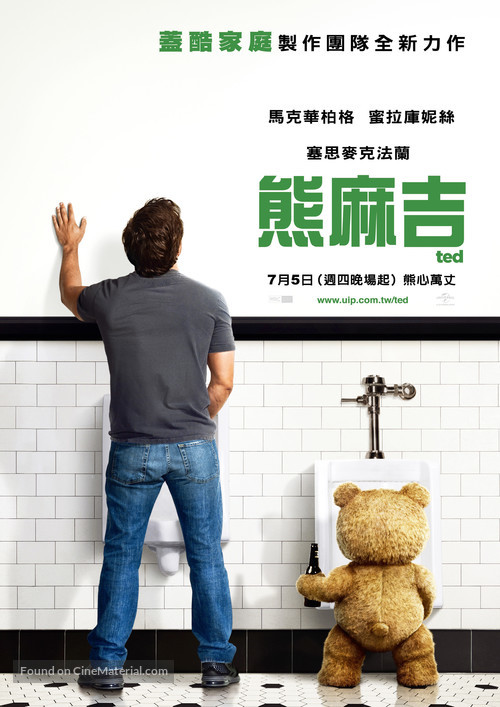 Ted - Taiwanese Movie Poster