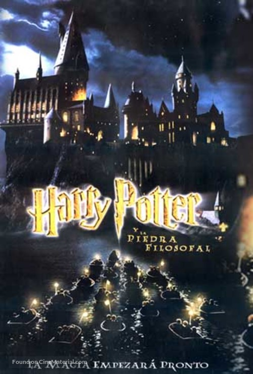 Harry Potter and the Sorcerer's Stone - Argentinian DVD cover