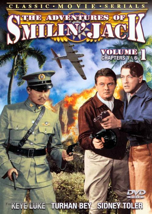 Adventures of Smilin' Jack - DVD cover