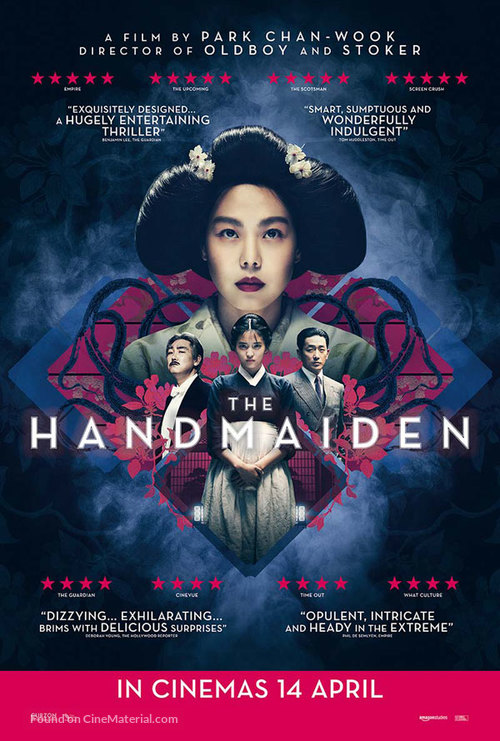 The Handmaiden - British Movie Poster