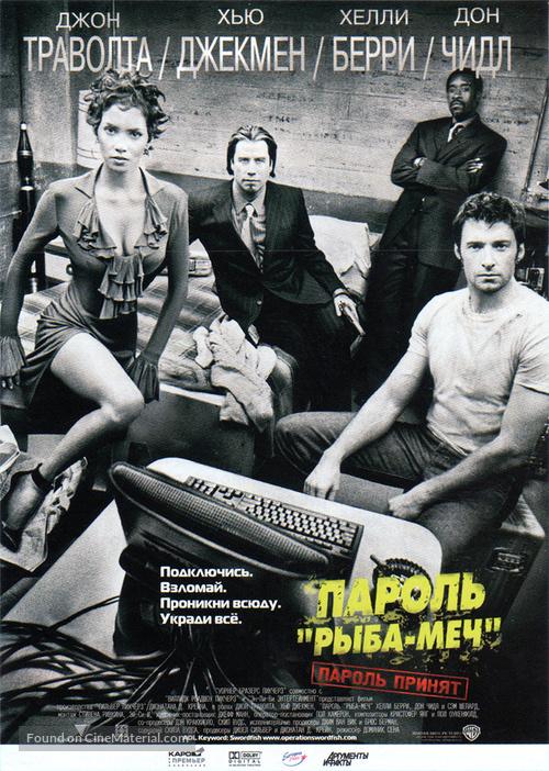 Swordfish - Russian Movie Poster