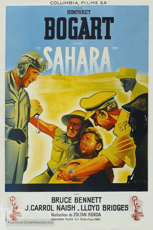 Sahara - French Movie Poster