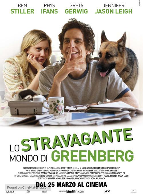 Greenberg - Italian Movie Poster
