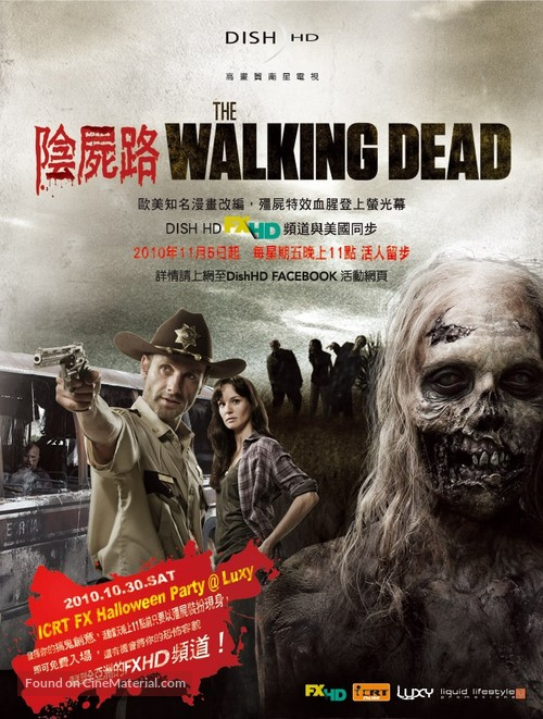 """""""The Walking Dead"""" - Taiwanese Movie Poster"""
